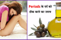 how to reduce period pain