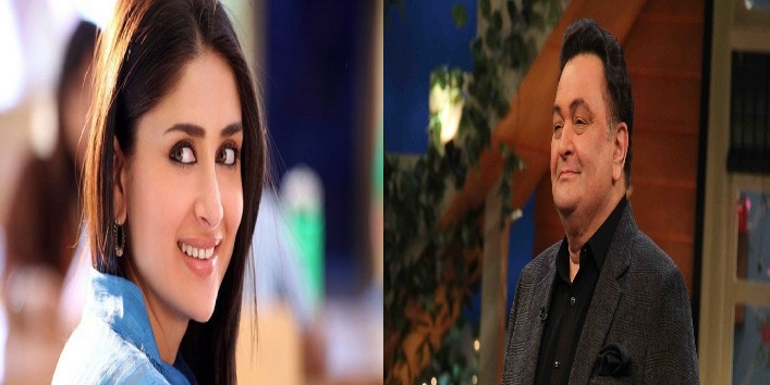 shocking facts about education level of kapoor clan in bollywood industry cover
