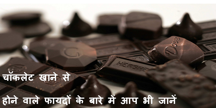 chocolates 5 Scientifically Proven Health Benefits Of Eating Chocolates! cover