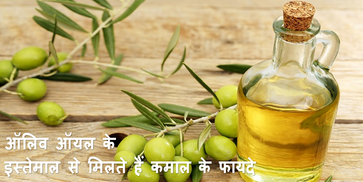 amazing health benefits of using olive oil cover
