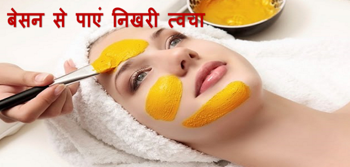 how to get glowing skin using besan