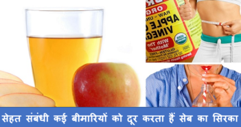 benefits-of-apple-cider-vinegar-you-must-drink-before-sleeping cover