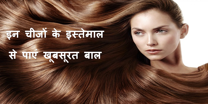 how to get beautiful hair using these hair care products cover
