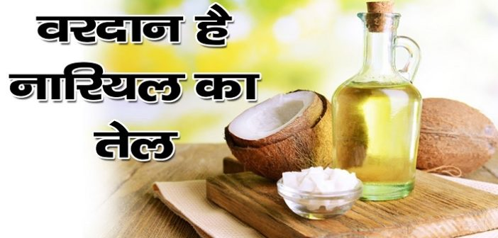apply coconut oil before going to sleep to get beautiful skin cover
