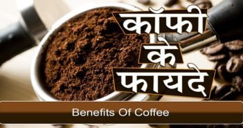 how to get glowing skin using coffee cover 1