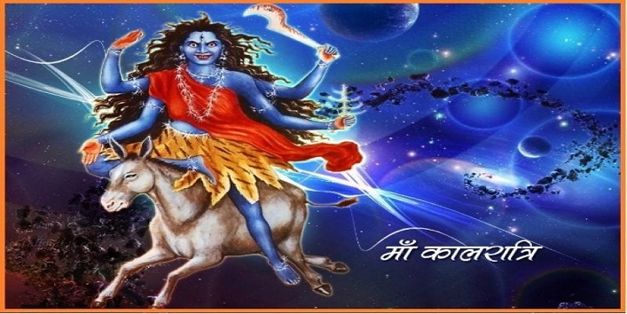 how to worship goddess kalratri on the seventh day of navratri cover