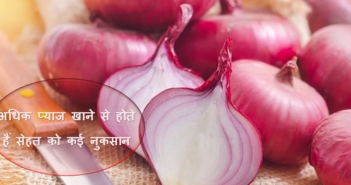 harmful effects of eating onions in excess cover