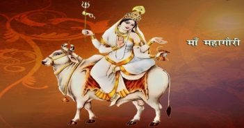 how to worship goddess mahagauri on the eighth day of navratri cover