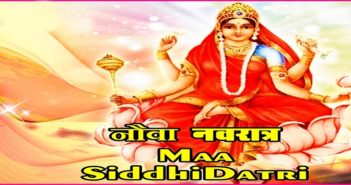 how to worship goddess siddhidatri on the ninth day of navratri cover 1
