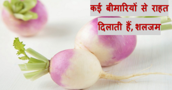 health benefits of turnip cover