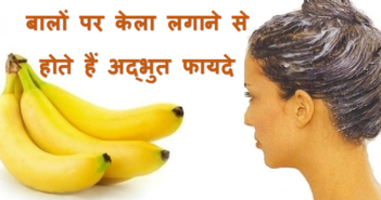 5-Amazing-Benefits-of-Applying-Banana-on-Hair cover