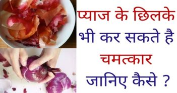amazing benefits of onion peels cover