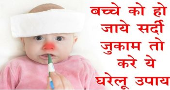 home-remedies-to-treat-common-cold-among-children-cover1