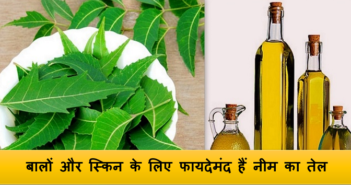 Hair and skin benefits of neem oil cover