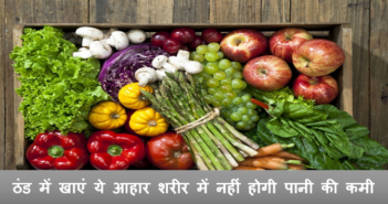 eat these food items to stay away from dehydration during winters cover