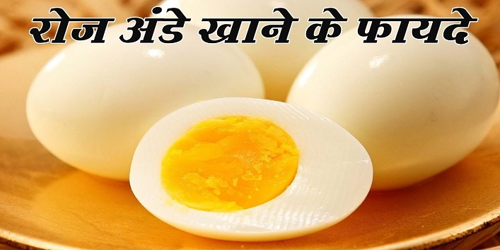 amazing health benefits of eating eggs cover