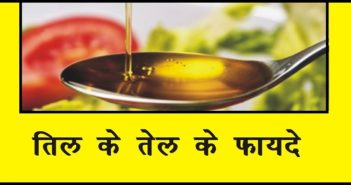 Know why, sesame oil is beneficial for your hair cover
