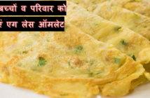 eggless omelette recipe cover