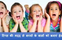 how to make hair of your children healthy cover