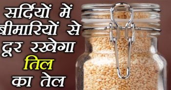 health benefits of having sesame seeds during winters cover