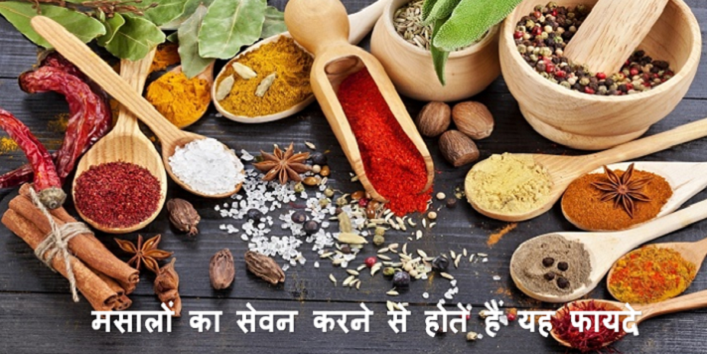 consume-these-spices-during-winters-cover