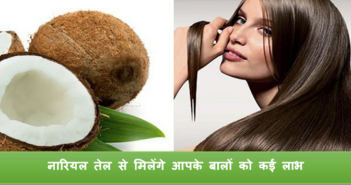 Hair-benefits-of-coconut-oil-cover