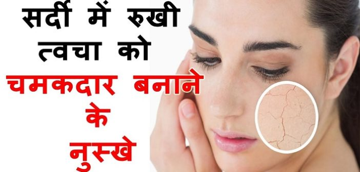 Try-this-beauty-routine-to-keep-dryness-at-bay-during-winter-cover