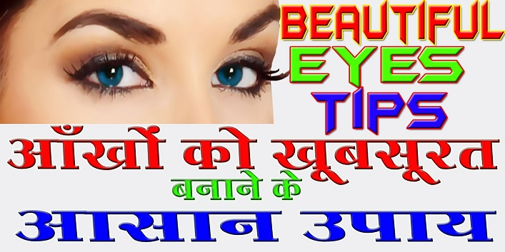 Besides-adding-to-the-beauty-of-eyes-know-these-other-benefits-of-kajal-cover